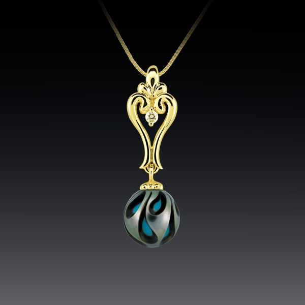 Galatea Pearl Pendant by Galatea Pearls
